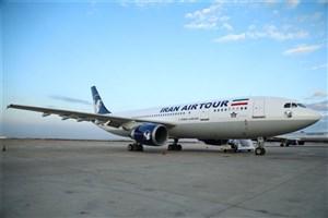 پرواز تهران- استانبول به علت نقص فنی در فرودگاه مهرآباد به زمین نشست