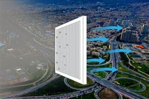 ساخت نانوسامانه تصفیه هوای بدون فیلتر