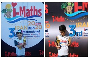 SAMA IAU Students Shine in 2020 Int'l Math Competition