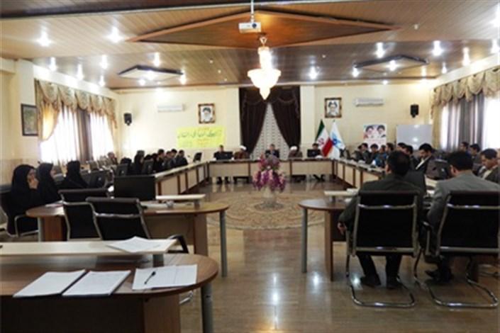 در واحد خرم آباد برگزار شد: کارگاه آموزشی آراستگی ، شئون فرهنگی و رفتاری