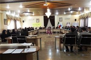 کارگاه آموزشی آراستگی، شئون فرهنگی و رفتاری در خرم آباد برگزار شد