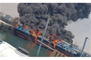 4 لنج صیادی در جاسک آتش گرفت