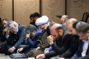 مراسم عزاداری شهادت حضرت فاطمه زهرا (س) در سازمان مرکزی دانشگاه آزاد اسلامی برگزار شد