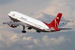 نقص فنی هواپیمای RG قشم ایر/ انتقال مسافران با پروازهای دیگر