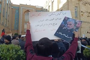 جمعی از دانشجویان مقابل وزارت امور خارجه تجمع کردند