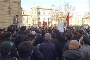 فریاد اعتراض مردم پشت پنجرههای بسته وزارت خارجه