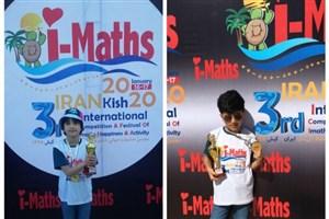 هفته پرافتخار برای دانشآموزان سما/ از جشنواره جهانی ریاضی تا کشتی فرنگی جام تختی