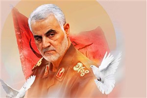 نشست تبیین جهان مقاومت پس از شهادت سردار سلیمانی برگزار میشود