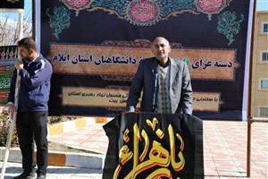 دانشگاه آزاد استان ایلام محلی برای نشر ارزشهای اسلامی و انقلابی است