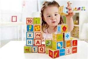 کودک از چه زمانی میتواند زبان بیاموزد/ چالش آموزش زبان در خانوادهها