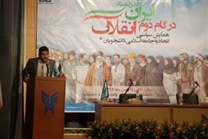 محورهای سی و یکمین جشنواره همایش سیاسی اتحادیه جامعه اسلامی تشریح شد