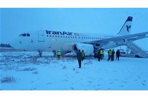 هواپیمای کرمانشاه - تهران از باند فرودگاه خارج شد/ همه مسافران سالمند