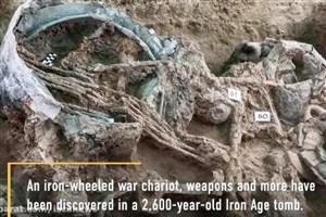 کشف مقبرهای مربوط به عصر آهن+فیلم