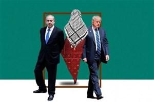 معامله قرن عامل نابودی اسرائیل است