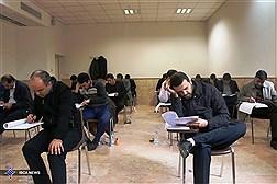 برگزاری آزمون زبان EPT به میزبانی واحد همدان