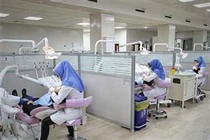 فعالیت 160 یونیت  در کلینیک دندانپزشکی دانشگاه آزاد خوراسگان
