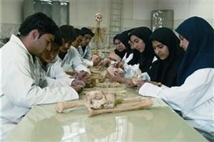 جذب دانشجوی پزشکی  در دانشگاه آزاد همدان