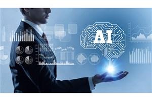 AI Ecosystem to be Run in Iran