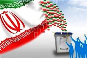 اعلام اسامی کاندیداهای یازدهمین دوره انتخابات مجلس از حوزه تهران