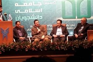 اخلاص و پیوند با روحانیت، رمز موفقیت اتحادیه جامعه اسلامی دانشجویان است