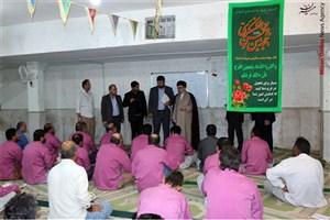 آزادی ۴۲ محکوم مالی غیر عمد به همت نیکوکاران/۱۲۵ زندانی به مرخصی پایان حبس رفتند