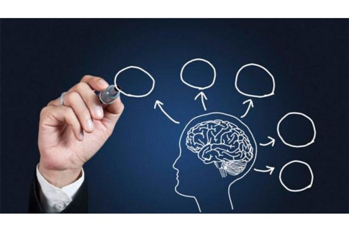 سلامت روانی  و اجتماعی