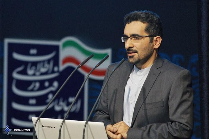 باقری اصل اصل دبیر شورای اجرایی فناوری اطلاعات کشور