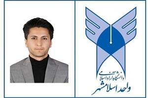 پژوهشگر دانشگاه آزاد اسلامشهر برگزیده بنیاد ملی نخبگان شد