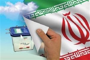 لیست کاندیداهای مورد حمایت اتحادیه جامعه اسلامی دانشجویان اعلام شد
