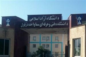راه اندازی «مرکز مدیریت مهارت آموزی و مشاوره شغلی» در دانشکده سما دزفول