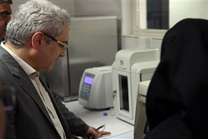 Iranian Sci-Tech Research Organization Opens Center for Innovation & Growth