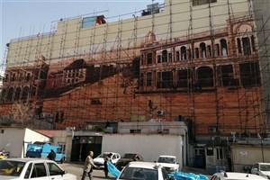 بزرگترین نقاشی از طهران قدیم بر جداره خیابان جمهوری رونمایی می شود