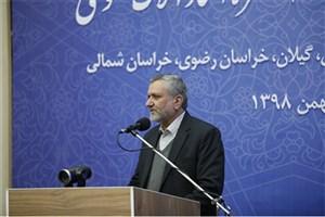 جزئیات بازگرداندن ۹۲ هزار فقره سند از املاک مصادره شده توسط خاندان پهلوی