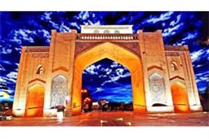 مسابقه توریسم مذهبی و معماری پارامتریک در شیراز برگزار میشود
