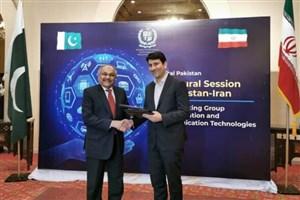 برگزاری اجلاس مشترک ارتباطات و فناوری اطلاعات ایران و پاکستان