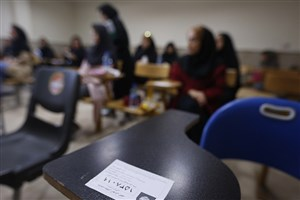 مهلت ویرایش حوزههای امتحانی برای داوطلبان آزمون دکتری آغاز شد