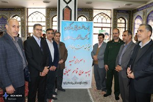 برپایی میز خدمت دانشگاه آزاد شهرکرد در مصلای بزرگ امام خمینی (ره)