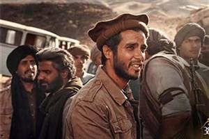 ابر قهرمان ایرانی