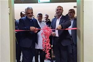 IAU President Opens Farhikhtegan Hospital Several Sectors