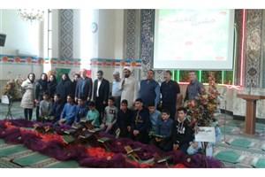 جشن تکلیف فرزندان پسر کارکنان و اعضای هیأت علمی واحد کرج برگزار شد
