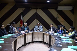 اردوی آموزشی- تشکیلاتی حیات طیبه دانشجویان استان بوشهر آغاز شد