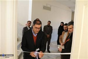 افتتاح اندیشکده آینده پژوهی گردشگری در دانشگاه آزاد شهرکرد