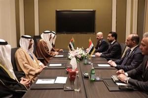 عراق از امارات خواست به تلاش علیه معامله قرن بپیوندد