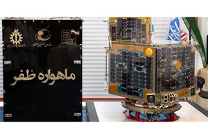 Zafar Satellite to Transmit Martyr Lt. Gen. Qasem Soleimani's Image