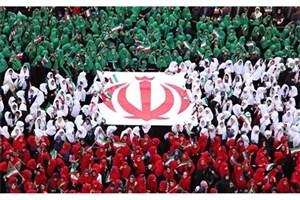 اجرای گروه سرود 1357 نفری همسرایان فجر در سالروز پیروزی انقلاب اسلامی