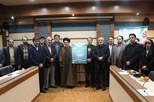 پوستر سومین همایش ملی سوادرسانهای و اطلاعاتی رونمایی شد