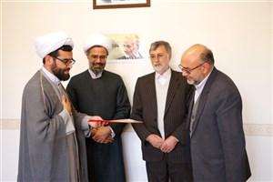 انتصاب اعضای هیات حل اختلاف دانشگاه آزاد اسلامی بجنورد