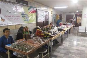نمایشگاه خیریه بیماران هموفیلی و تالاسمی در دانشگاه آزاد شاهرود برگزار شد