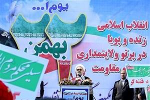 پیروزی انقلاب اسلامی آغازگر عصر جدیدی در جهان بود