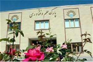 عضویت دانشگاه آزاد در شبکه پارکهای علم و فناوری کشورهای اسلامی